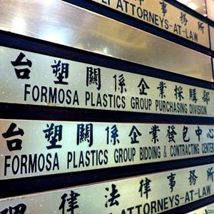 Čínská chemička FORMOSA viník ekologické katastrofy